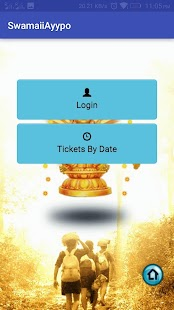 Sabarimala Booking Info- screenshot thumbnail