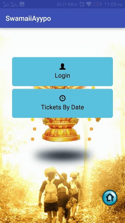 Sabarimala Booking Info- screenshot