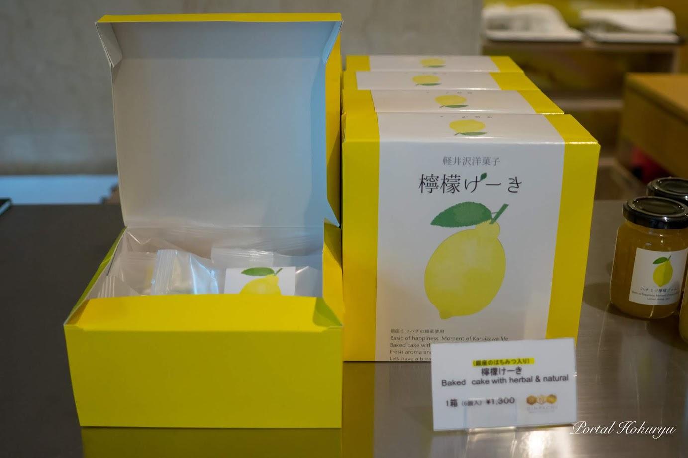 銀座のはちみつ入り「檸檬(レモン)ケーキ」