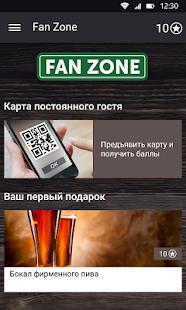 Fan Zone - náhled