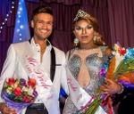 Mr & Miss Cape Town Pride 2018 : Joseph Stone Auditorium