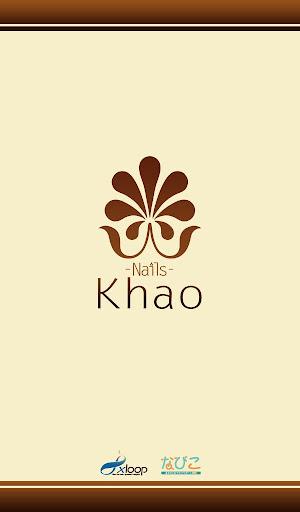 Nails Khao