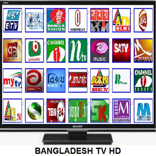 Cricket Live Tv Bangladesh 2018