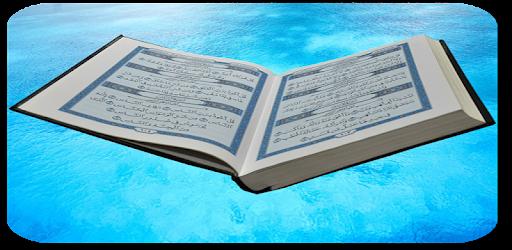 Al-Quran Reading(Full Offline) captures d'écran