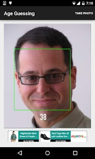 Age Guessing- screenshot thumbnail