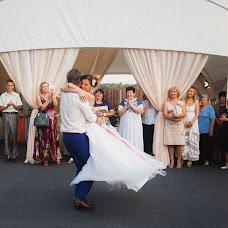 Wedding photographer Vladimir Nikolaychik (LiFEFOTO). Photo of 04.11.2015