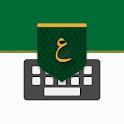 تمام لوحة المفاتيح العربية - Tamam Arabic Keyboard icon