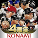 プロ野球スピリッツA - スポーツゲームアプリ