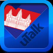 uTalk Khmer  Icon