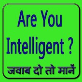 Paheliya Are You Intelligent