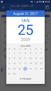 Ethiopian Calendar (ቀን መቁጠሪያ) - náhled