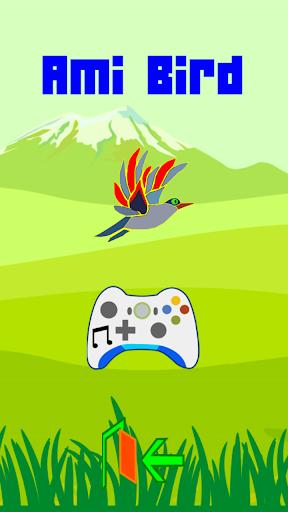 Ami Bird  screenshots 1