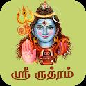Sri Rudhram icon