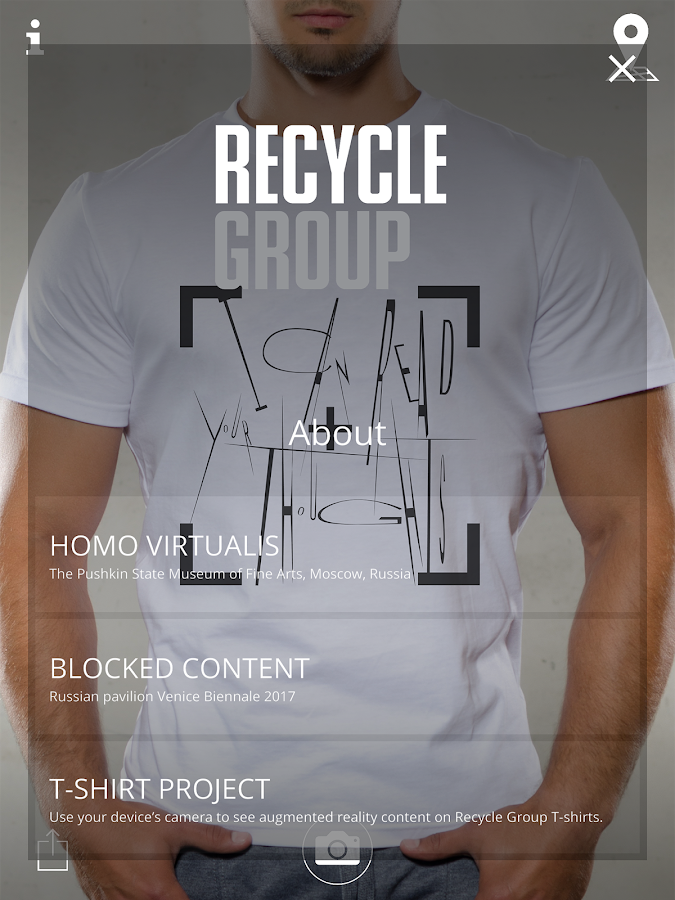 Recycle Group- screenshot