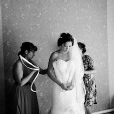 Wedding photographer Zufar Vakhitov (zuf75). Photo of 03.03.2018