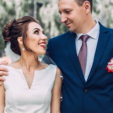 Wedding photographer Marina Guselnikova (Marizi). Photo of 24.08.2018