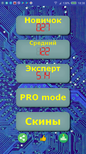 Minesweeper Pro android2mod screenshots 1