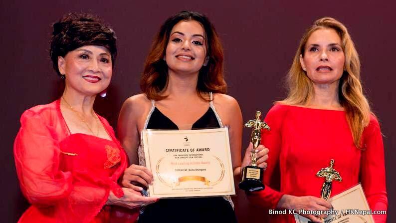 सन फ्रान्सिस्कोमा नीता ढुंगानाले जितिन् उत्कृष्ट मुख्य अभिनेत्रीको पुरस्कार