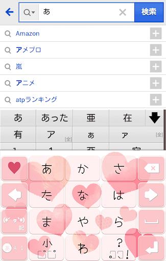 きせかえキーボード顔文字無料★PeachPink Heart