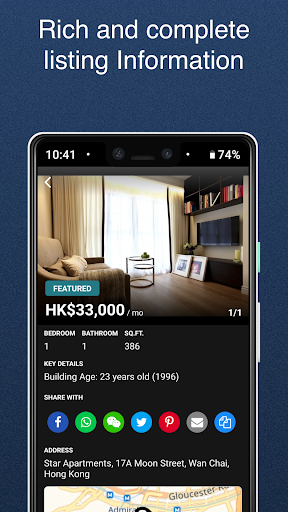 u5343u5c45 Spacious Real Estate Properties for Rent & Sale 6.8.0 Screenshots 2