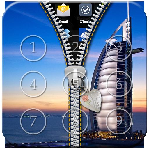 Dubai Zipper Lock