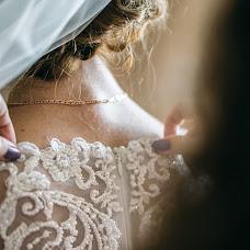 Wedding photographer Lesya Moskaleva (LMoskaleva). Photo of 11.12.2017