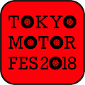 The 45th Tokyo Motor Show 2017 download