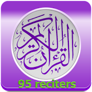 Quran karim mp3 offline