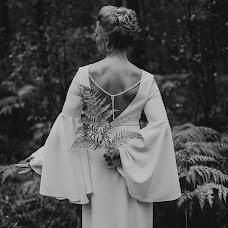 Wedding photographer Evgeniya Batysheva (b-bee). Photo of 19.09.2018