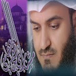 Mishary Afasy MP3 Icon
