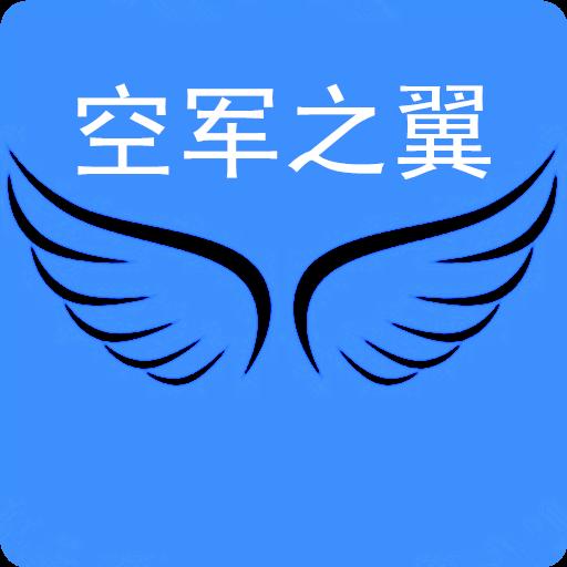 空军之翼阅读器 新聞 App LOGO-APP試玩