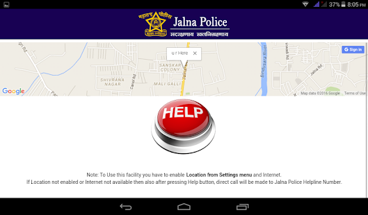 Jalna Police- screenshot thumbnail