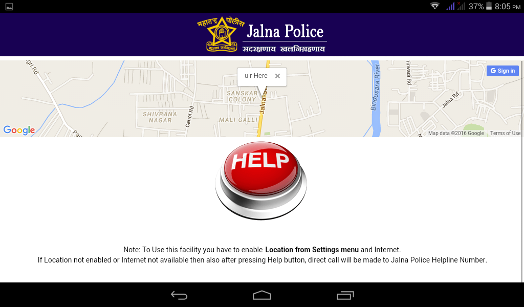 Jalna Police- screenshot