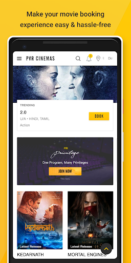PVR Cinemas screenshot 1