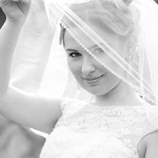 Wedding photographer Tatiana Kauz (mtmfoto). Photo of 27.11.2016