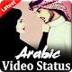 Download Arabic Video Status - Arabic Songs Video Status For PC Windows and Mac