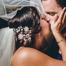 Wedding photographer Joanna Pantigoso (joannapantigoso). Photo of 07.08.2018