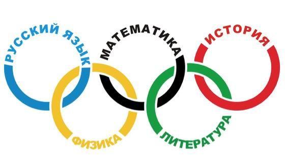 http://clients.uris72.ru/wp-content/uploads/2019/10/olimp_logo.jpg