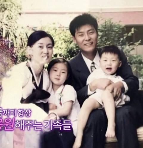 hwang minhyun parents