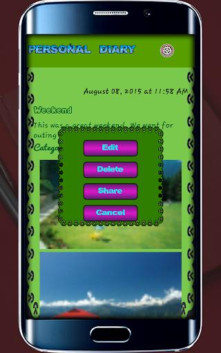 玩免費生活APP|下載我的個人日記 app不用錢|硬是要APP