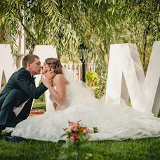 Wedding photographer Evgeniy Lovkov (Lovkov). Photo of 19.09.2016