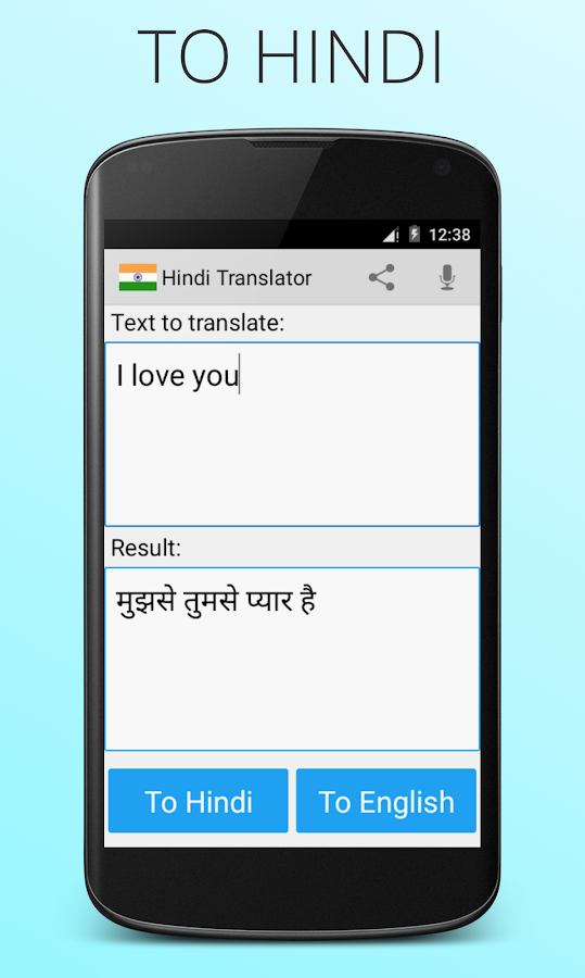 Hindi English Translator- screenshot