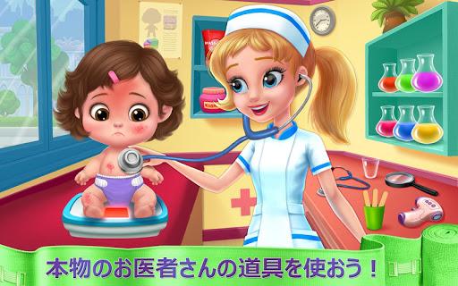 クレイジーな新生児室 - 赤ちゃんのお世話