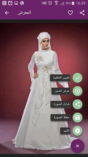 e3a54c9603aa8 ... ملابس محجبات 2018 screenshot 6 ...