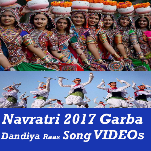 Navratri Songs 2017 Garba Dandiya VIDEOs Aarti App