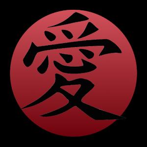 Tải Hiragana Training APK