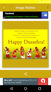 Happy Dussehra Wishes SMS Images - náhled