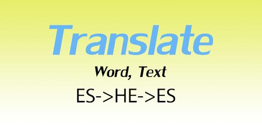 Descargar Traductor Hebreo Español Para Pc Gratis última