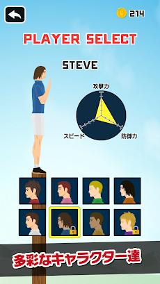 おしたおせ!手押し相撲  -最高におバカな格闘ゲーム-のおすすめ画像2