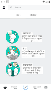 Language Navi – App Translator v1.0.14 Pro 3